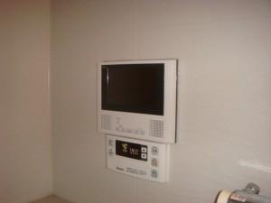 浴室テレビ 地上デジタル 設置 工事
