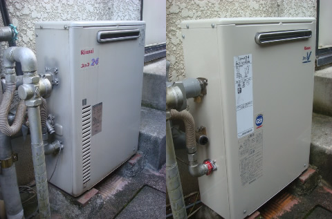 愛知県小牧市にて リンナイ RUX-V2408G  メーカー希望小売価格¥222,600-(台所リモコン付き) 給湯器キャンペーン価格(標準工事込み) ¥110,000円