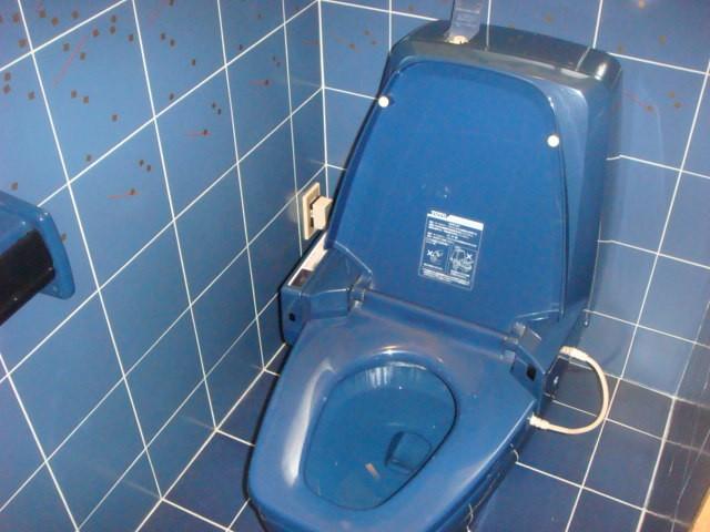 名古屋市 トイレ リフォーム