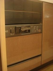 ビルトイン食器洗い機 名古屋市