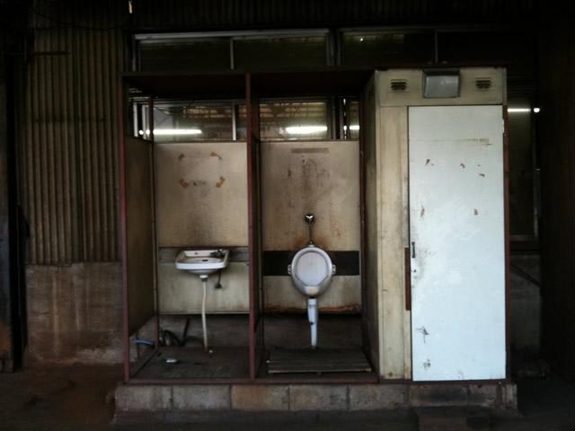 名古屋 トイレ リフォーム 施工前 名古屋市中川区