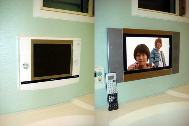 名古屋市守山区 浴室テレビの施工事例