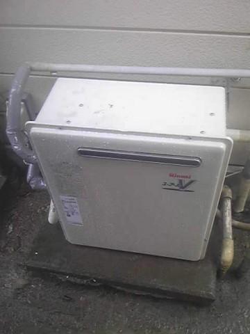 リンナイ RFS-A2000SA リモコンセット MBC-120V