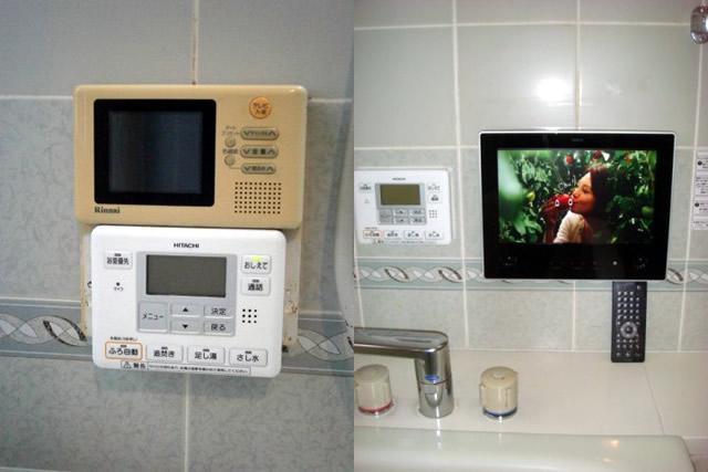 愛知県大府市 浴室テレビの施工事例