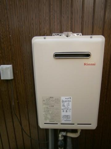 リンナイ  給湯専用 RUX-A1611W-E 浴室リモコン BC-45-A
