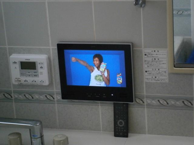 ノーリツ 12V型地デジハイビジョン浴室テレビ YTVD-1202W-RC