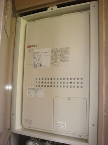 ノーリツ GTH-2444AWX3H-TB