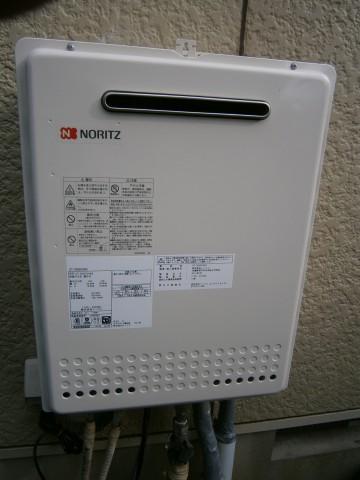 ノーリツ  GT-2050SAWX RC-B001マルチセット