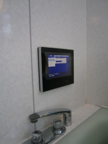 浴室テレビ 施工事例 愛知県江南市