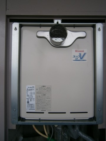 リンナイ  RUF-A2000SAT UOP-P030