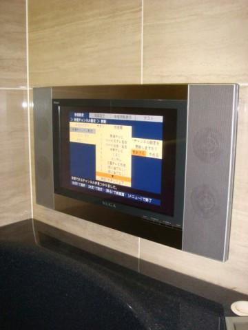 浴室テレビ 施工事例 名古屋市中区