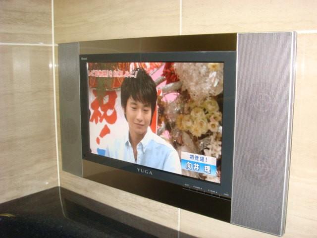 リンナイ 15.3V型ハイビジョン浴室テレビYUGA DS-1500HV