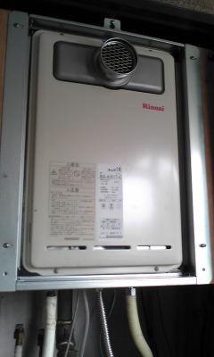 リンナイ  RUX-A1611-TE UOP-G030 MC-33-A