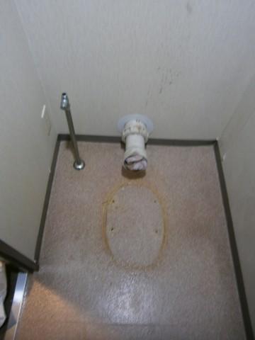 トイレ 施工事例 愛知県長久手市