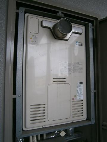 給湯器 施工事例 名古屋市港区