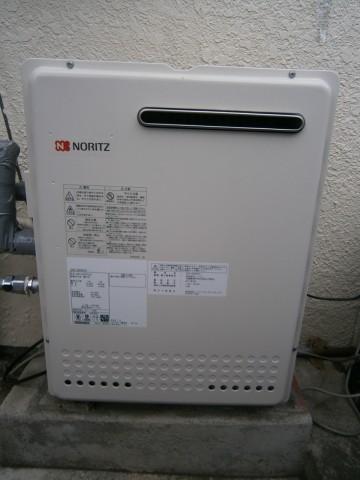 ノーリツ GRQ-2050SAXBL13A + RC-BOO1マルチセット