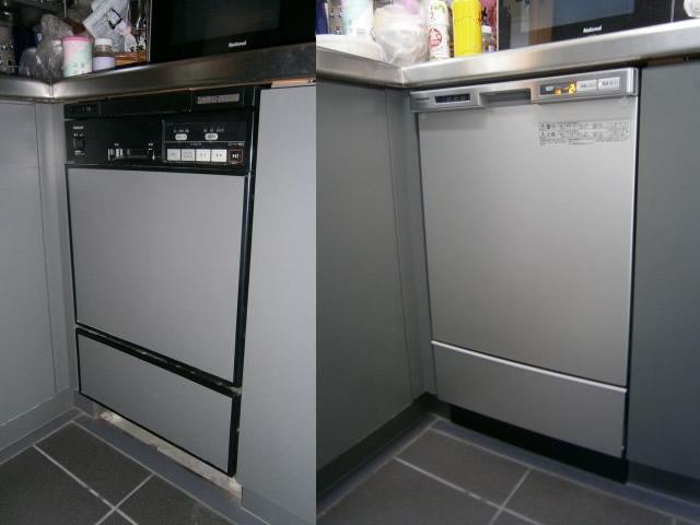 食器洗い機の取り換え工事 施工前 施工後