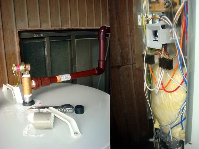 電気温水器の取替工事 東海市