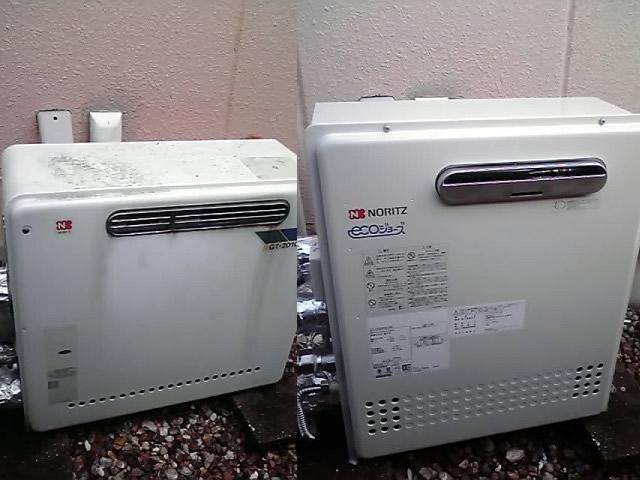 ノーリツ 給湯器 GT-C2042ARX-MB BL 13A/RC-E9101-1マルチセット+TMJ-40C3S