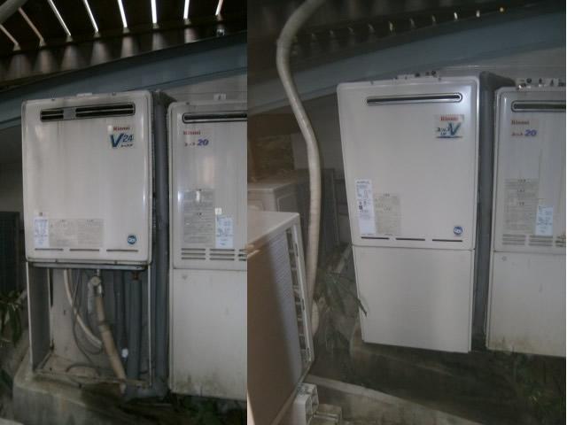 給湯器の取り換え工事 名古屋市守山区