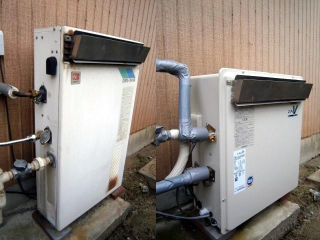 ノーリツ 給湯機 RES-A2400SA13A/MC.BC-120V