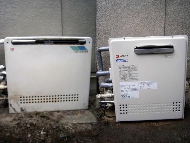 ノーリツ 給湯機 GT-C2042ARX-MB BL13A/RC-E9101-1マルチセット