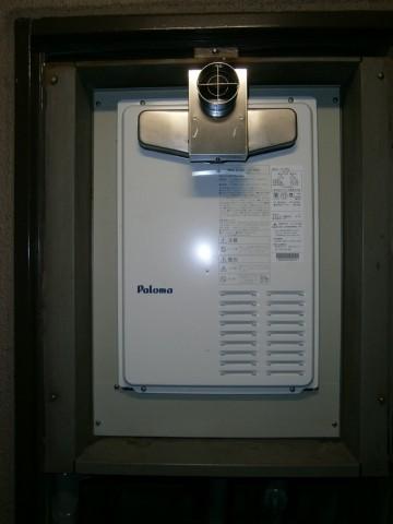 パロマ PH-163EWL-3 13A