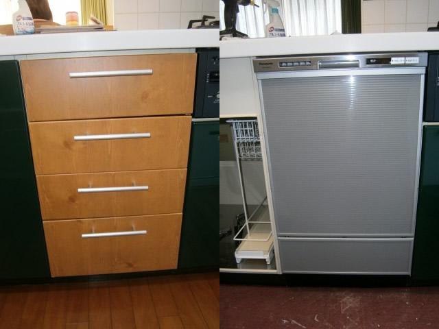パナソニック 食器洗い機 NP-45MD5S  名古屋市