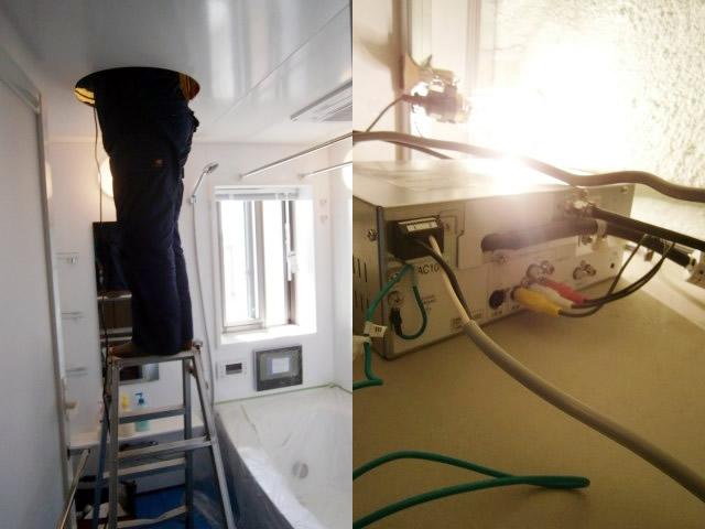浴室テレビの設置 名古屋市西区