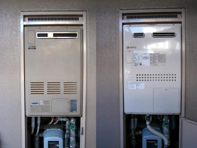 ノーリツ 給湯器 GTH-2444SAWX BL13A/RC-9112マルチセット