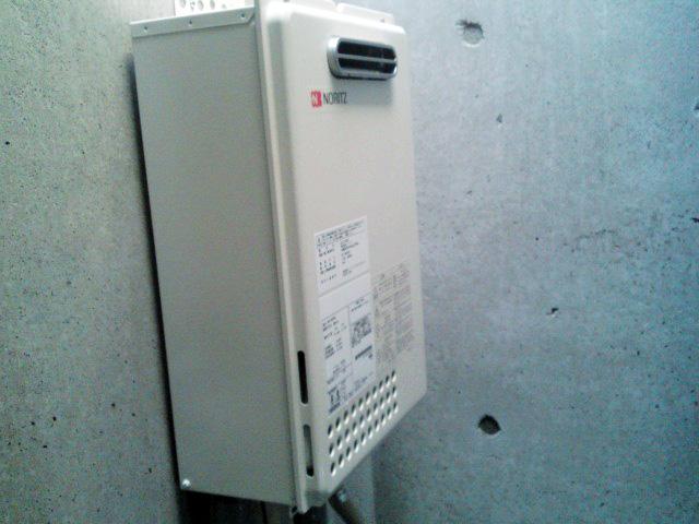 ノーリツ 給湯器 GQ-1637WS/RC-7606M  名古屋市名東区
