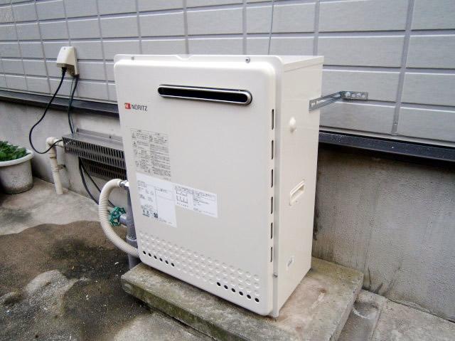 ノーリツ 給湯器 GRQ-1650SAXBL13A + RC-BOO1マルチセット