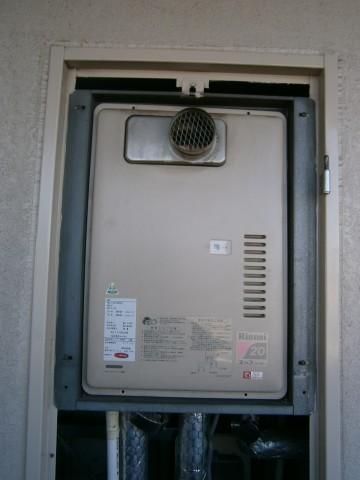 給湯器 施工事例 名古屋市緑区