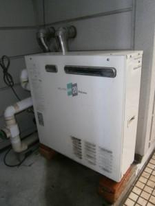 給湯機 設置工事 名古屋市
