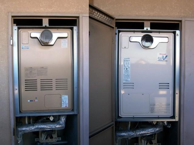 リンナイ 給湯器 RUFH-V2403SAT(13A)/MC,BC-120V  名古屋市名東区