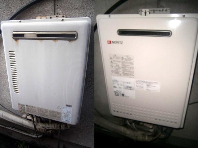 ノーリツ給湯器 GT-1650SAWXBL(13A)+RC-001マルチセット 名古屋市