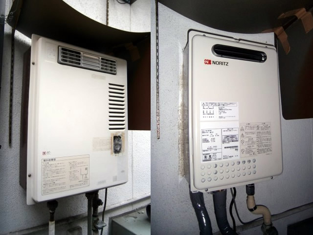 ノーリツ給湯器 GQ-2037WS 13A/RC-7606M 一宮市