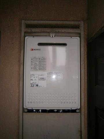 ノーリツ ガス給湯器 GT-1650SAWX-BL/RC-B001