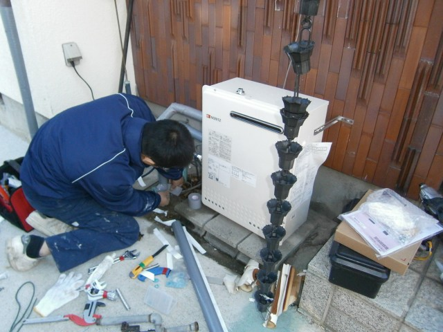 ノーリツ  GRQ-1650SAXBL13A + RC-BOO1マルチセット