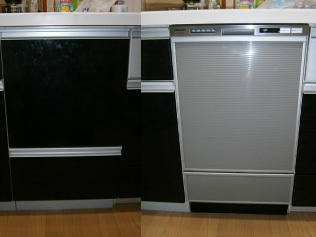 パナソニック 食器洗い機 NP-45MD5S  北名古屋市