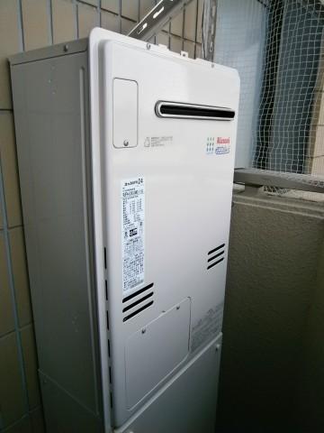 リンナイ  RUFH-K2403AW2-1/ROP-E101(K)/MBC-123V