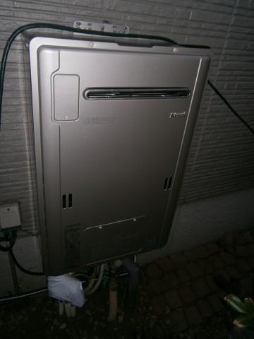 リンナイ RUFH-E2402SAW2-1/MBC-200Vセット