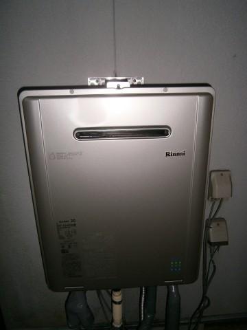リンナイ RUF-E2000SAW/MBC-123V
