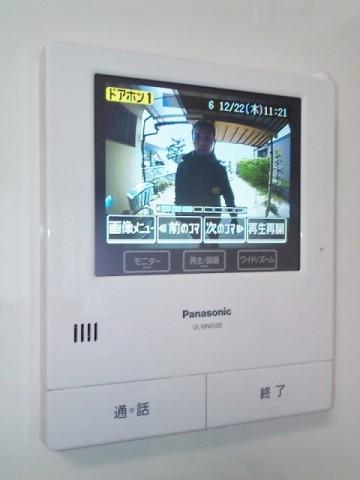 テレビドアホン取替工事 施工後 名古屋市守山区