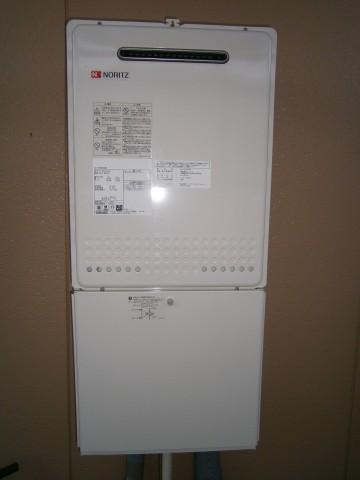 ノーリツ GT-2050SAWX+RC-B001マルチセット+H32-K450