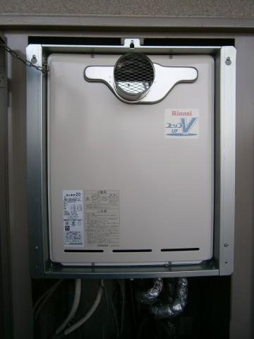 リンナイ RUF-A2000SAT(A)+MBC120V+UOP-P030+ワランティV7年保証