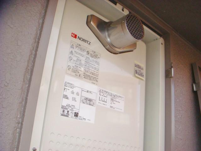 ノーリツ GT-2050SAWX-TBL 13A+RC-B001マルチセット