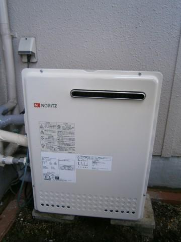 ノーリツ GT-2050SARX+RC-B001マルチセット