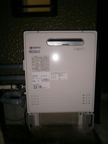 ノーリツ GT-C2042SARX-MB BL13A