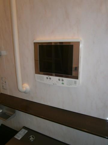浴室テレビ 施工事例 愛知県小牧市